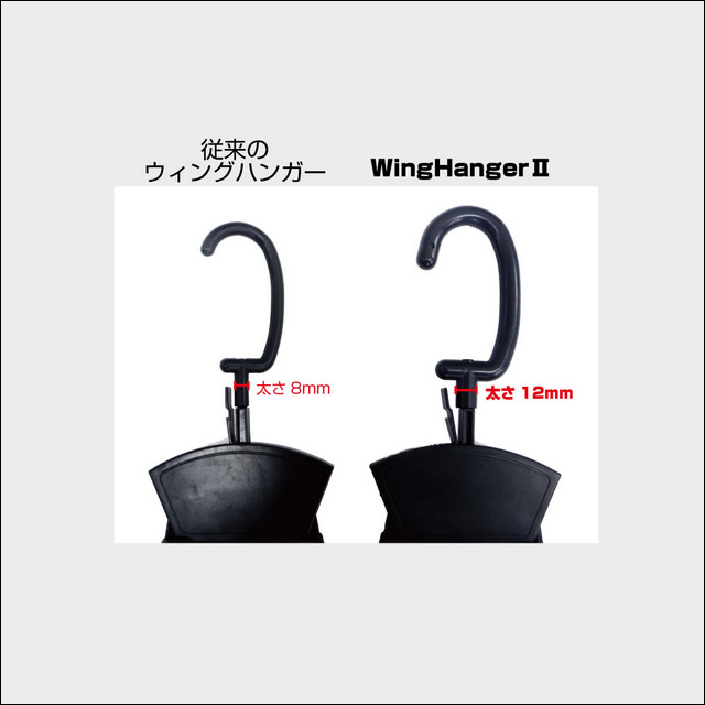 extra【エクストラ】Wing Hanger II ウエットスーツ型崩れ防止ハンガーツー