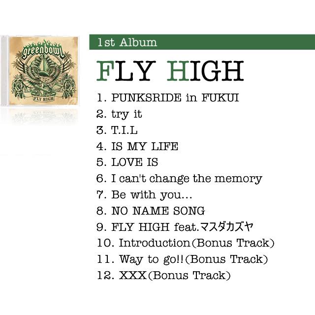 GREEN BOWL【グリーンボウル】FLY HIGH(1st Album CD)