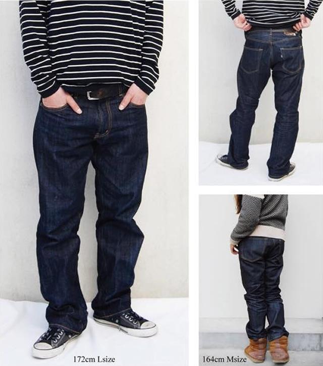 GREEN CLOTHING【グリーンクロージング】デニムパンツ DENIM PANTS 2 白牛パッチ サイズ:M/30inch
