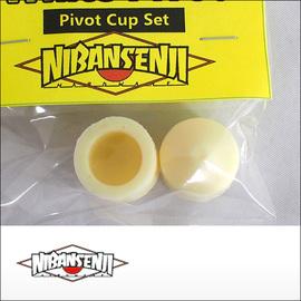 NIBANNSENNJI【二番煎じ】ピボットカップ WHITE PIVOT 2個セット (TRACKER DART用、AIR TRUCK用)