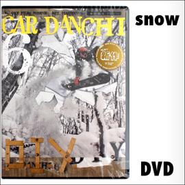【dvd】CAR DANCH 6 D.I.Y