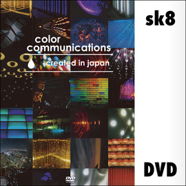 Color Communications/スケートボードDVD