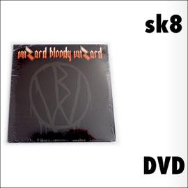 BLOOD WIZARD DVD