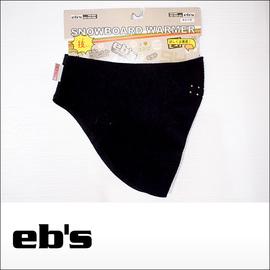 eb's【エビス】ネックウォーマー NECK WARMER