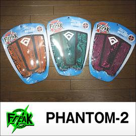 Freak【フリーク】2016デッキパッド PHANTOM2