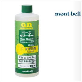 mont-bell【モンベル】O.D.メンテナンス ベースクリーナー 400ml