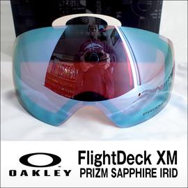 OAKLEY【オークリー】FlightDeck XM用 交換レンズ PRIZM SAPPHIRE IRIDIUM