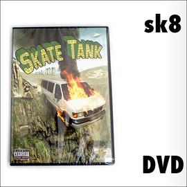【DVD】SKATE TANK/スケートボード