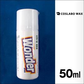 Wonder plus【ワンダープラス】スプレー式消臭剤 50ml