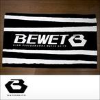 BeWET【ビーウェット】バスタオル 80cm×140cm