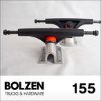 BOLZEN【ボルゼン】トラック Trucks 155mm