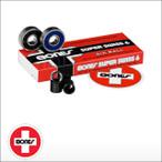 BONES【ボーンズ】ベアリング Super Swiss 6/スーパースイス6ボール