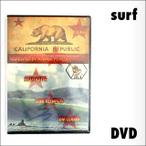 カリフォルニアリパブリック&ホワイトアルバム サーフDVD