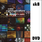 Color Communications/スケートボードDVD