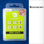 COSLABO WAX【コスラボワックス】SONIC SERIES Snow Temperature Range +3℃ to -3