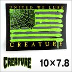 "Creature【クリーチャー】ステッカー Lurk Nation4"" 10×7.8"