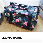 DAKINE【ダカイン】ボストンバッグ ダッフルバッグ EQ BAG 51L(Alana)