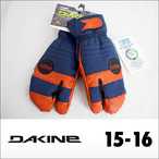 【15-16】DAKINE【ダカイン】スノーグローブ FILLMORE TRIGGER MITT(Brick×Midnight)