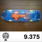 DOGTOWN【ドッグタウン】スケボーデッキ BIG BOY POOL (Blue) 9.375×33.25