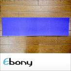 Ebony【エボニー】グリップテープ デッキテープ(Purple)