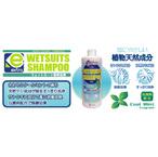 extra【エクストラ】ウエットスーツ専用シャンプー Wet Suits Shampoo 500ml