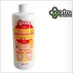 extra【エクストラ】ウエットスーツ専用柔軟剤 Wet Suits Softener 500ml