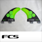 FCS【エフシーエス】クワッド用バックフィン SHAPERS FINS AM1【アルメリック】 QUAD REAR Carbonstealth