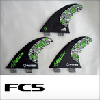 FCS【エフシーエス】フィン SHAPERS FINS T.P Carbon stealth