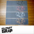 Filmbot【フィルムボット】デッキテープ グリップテープ Boneless Grip Tape