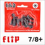 Flip フリップ ビス HKD Hardware 7/8 プラス