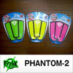 Freak【フリーク】2015デッキパッド PHANTOM2