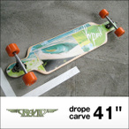 GRAVITY【グラビティー】ロングスケートボード drop carve 41