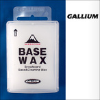 Gallium【ガリウム】スノーボード用ワックス BASE WAX Base&Cleaning WAX