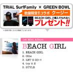 GREEN BOWL【グリーンボウル】BEACH GIRL(1st Mini Album CD)