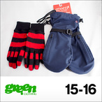 【15-16】GREEN CLOTHING【グリーンクロージング】スノーグローブ UNDER MITT Nylon+Cow Skin (Navy+Red/Black)