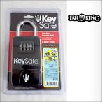 Key Safe【キーセーフ】キー保管ボックス