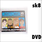 【DVD】MAGICALMOSHMISFITS【マジカルモッシュミスフィッツ】M×M×M  2nd SKATE MOVIE