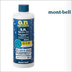 mont-bell【モンベル】O.D.メンテナンス S.R.ウォッシュイン 300ml