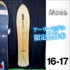 アーリーモデル 限定25本【16-17】MOSS SNOWSTICK【モス スノースティック】スノーボード U4 FISHBONE 151
