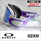 OAKLEY【オークリー】ゴーグル 02XM Geo Twill Purple Blue / Violet Iridium (アジアンフィット)
