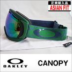 OAKLEY【オークリー】ゴーグル CANOPY【キャノピー】 Chemist Jade Green / Prizm Jade Iridium (アジアンフィット)