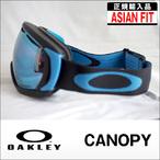 OAKLEY【オークリー】ゴーグル CANOPY【キャノピー】 Iron Sapphire / Prizm Sapphire Iridium (アジアンフィット)