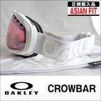 OAKLEY【オークリー】ゴーグル CROWBAR【クローバー】 Factory Pilot Whiteout / Prizm Hi Pink Iridium (アジアンフィット)