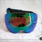 OAKLEY【オークリー】ゴーグル FLIGHT DECK【フライトデッキ】 Legion Blue Green / Prizm Jade Iridium