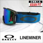 OAKLEY【オークリー】ゴーグル LINEMINER【ラインマイナー】 Army Green Blue Shade / Prizm Jade Iridium (アジアンフィット)