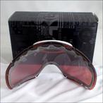 OAKLEY【オークリー】CROWBAR用 交換レンズ PRIZM JADE IRIDIUM