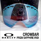 OAKLEY【オークリー】CROWBAR用 交換レンズ PRIZM SAPPHIRE IRIDIUM