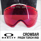 OAKLEY【オークリー】CROWBAR用 交換レンズ PRIZM TORCH IRIDIUM