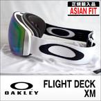 OAKLEY【オークリー】ゴーグル FLIGHT DECK XM【フライトデッキ】 Matte White / Jade Iridium (アジアンフィット)