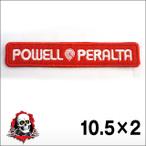 powell【パウエル】peralta ワッペン